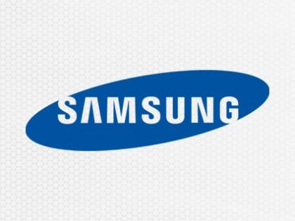 Samsung B2B Services